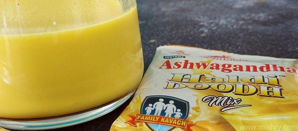 बैम्बिनो हल्दी दूध अश्वगंधा में आम जैसी खुशबू है