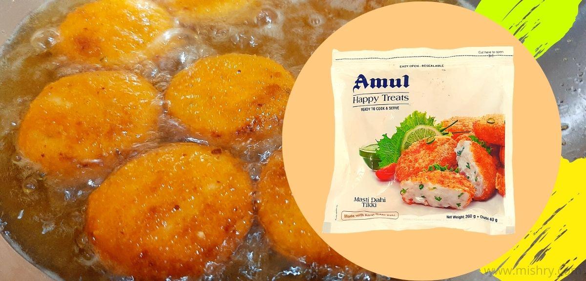 Amul Dahi