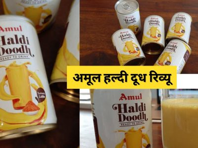 Amul Haldi Doodh Review (Ready To Drink)