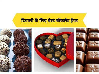 Best Chocolate Hampers For Diwali