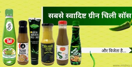 Best Green Chilli Sauce Brands in India For Cooking & Dipping