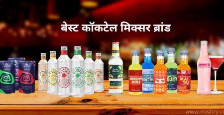 Best Indian Cocktail Mixer Brands