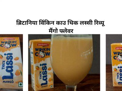 Britannia Winkin' Cow Thick Lassi – Mango Flavor Review