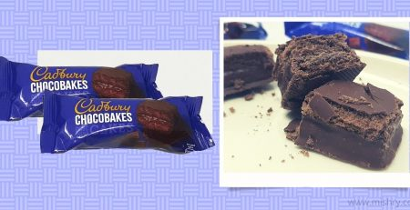 Cadbury Chocobakes Cakes Review