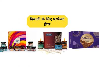 Perfect Hampers To Simplify Diwali Gifts