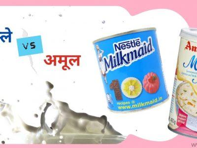 Tastiest Condensed Milk Review