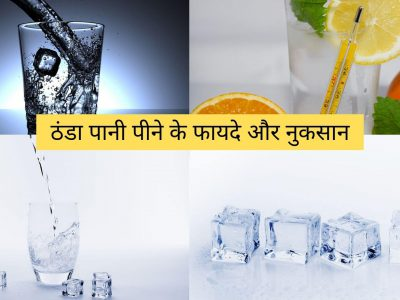 benefits and side effects of drinking cold water