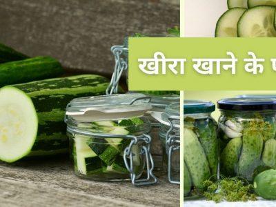 benefits of cucumber
