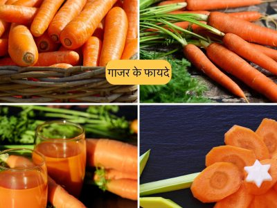 benefits of eating carrot