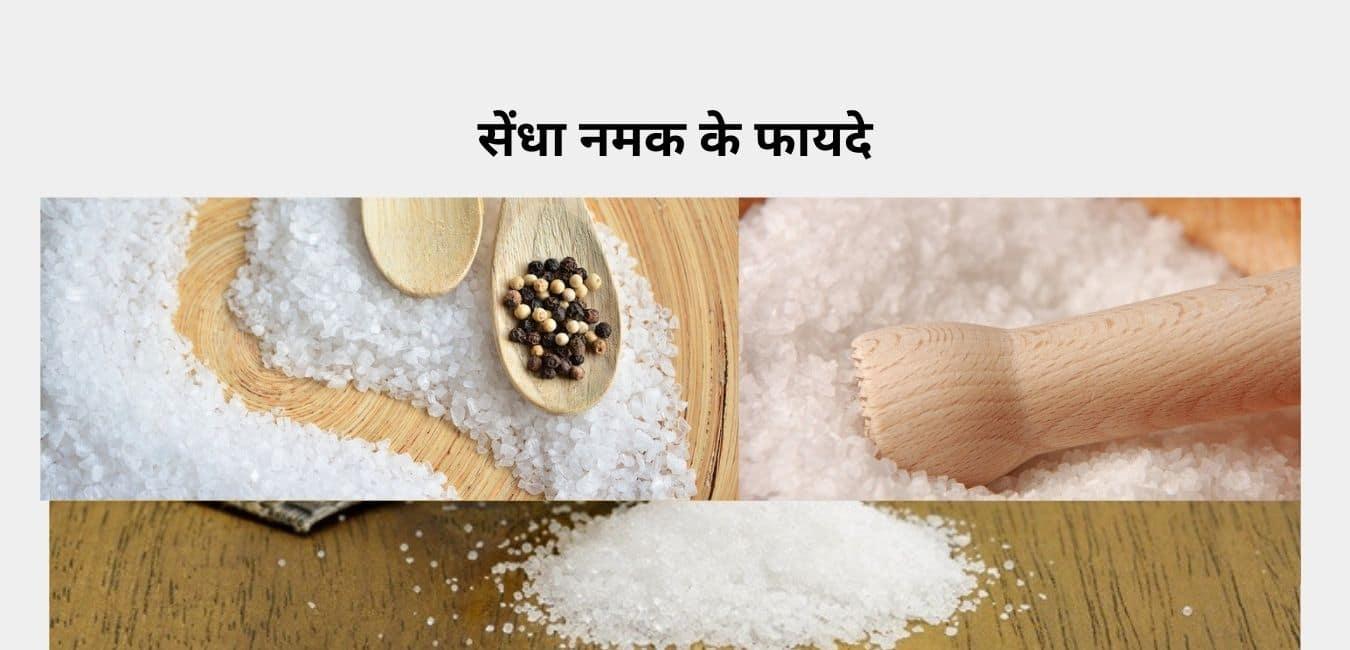 benefits of espom salt
