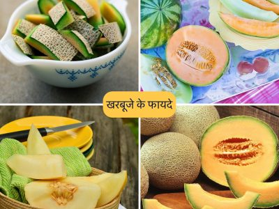 benefits of kharbuja