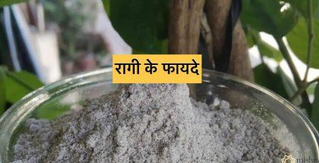 benefits of ragi