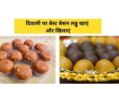 best besan ladoos for diwali