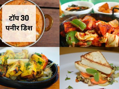 top 30 paneer dishes